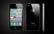 BRAND NEW APPLE IPHONE 4G 32GB